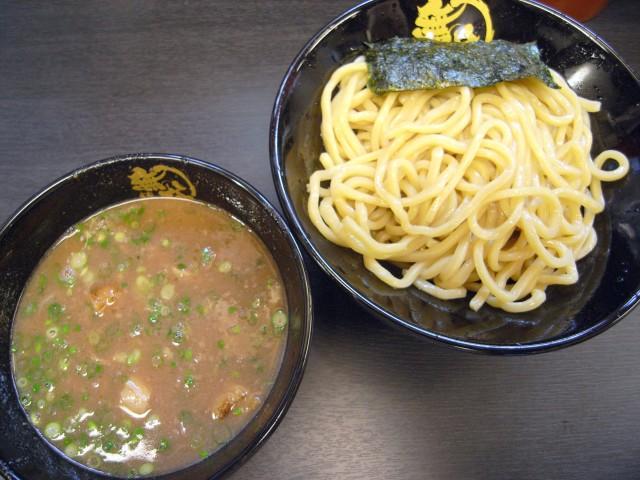 mukyoku