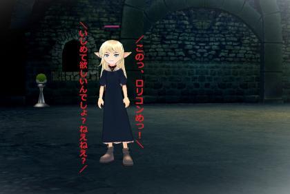 アンドラスちゃん・・・_convert_20111013210629
