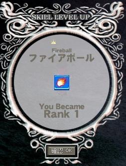FBL_20120403141158.jpg