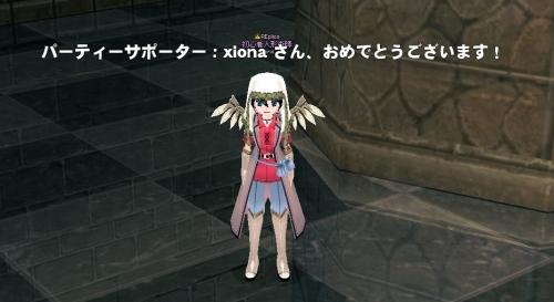 mabinogi_2014_10_11_001.jpg