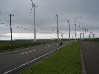 手塩風力発電.jpg