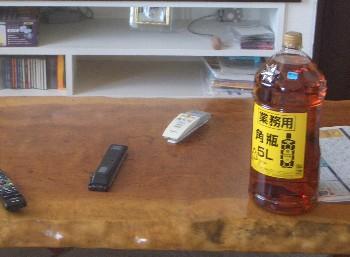 サントリー角瓶業務用.jpg