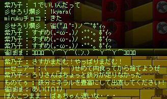 pi1_20110428084725.jpg