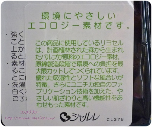 P1110945.jpg