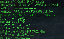 20100221-3.png