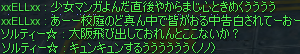 20100221-4.png