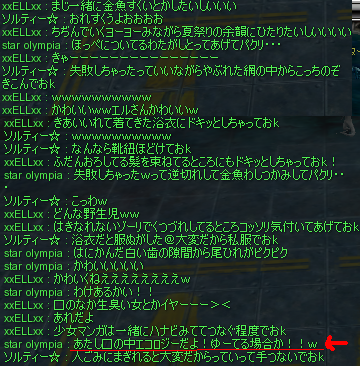20100221-5.png