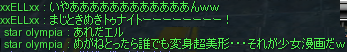 20100221-6.png