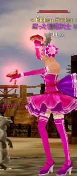 20100221-7.png