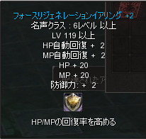20100303-3.png
