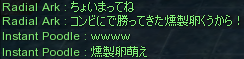 20100725-1.png