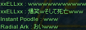 20100725-5.png