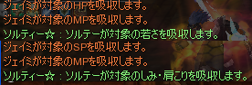 20100729-2.png