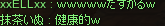 20100729-3.png