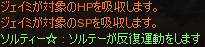 20100729-4.png