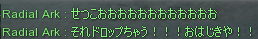 20100729-6.png