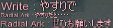 20100802-13.png
