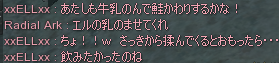 20100802-8.png
