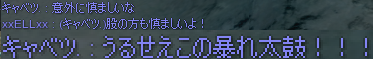 20100802.png