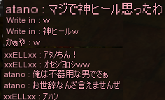 20100807-2.png
