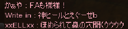 20100807-3.png