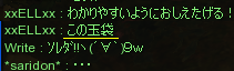 20100807-6.png