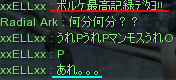 20100823-16.png
