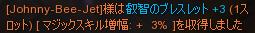 20100823-24.png