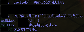 20100823-25.png