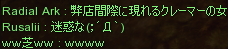 20100912-12.png