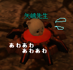 20100912-15.png