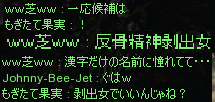 20100912-3.png