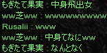 20100912-4.png