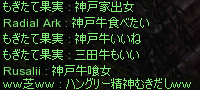 20100912-5.png