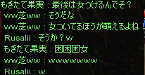20100912-6.png