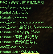 20100912-8.png