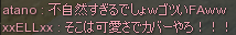 20100915-12.png
