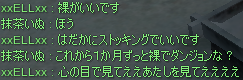 20100915-9.png