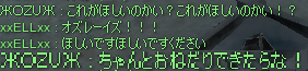 20101006-2.png
