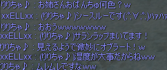 20101006-5.png