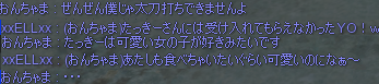 20101006-7.png