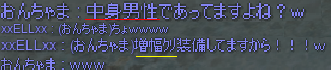 20101006-8.png