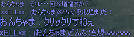 20101006-9.png
