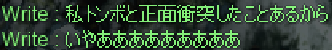 20101009-1.png