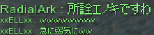 20101108-13.png