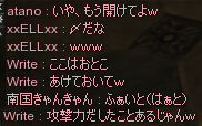 20101219-22.png