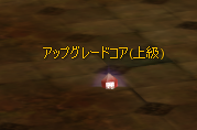 20101219-24.png