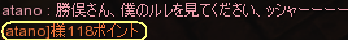 20101219-8.png