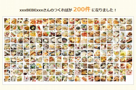 bb20111002aa.jpg