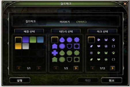 guildmark01.jpg